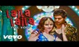 Laila Laila Song Lyrics