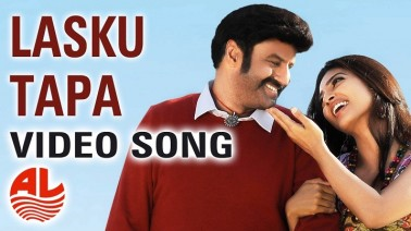 Lasku Tapa Song Lyrics