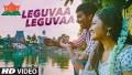 Leguvaa Leguvaa Song Lyrics