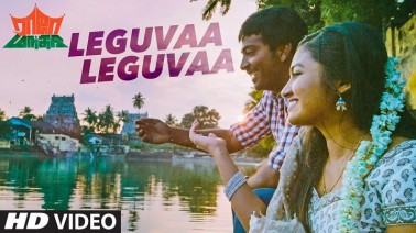 Leguvaa Leguvaa Song Lyrics
