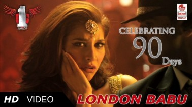 London Babu Song Lyrics