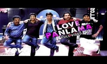 Love Panalama Venama Song Lyrics