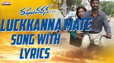 Luckkanna Mate Nillu Song Lyrics