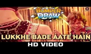 Lukkhe Bade Aate Hain Song Lyrics
