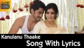 Kanulanu Thaake Song Lyrics