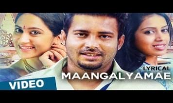 Maangalyamae Song Lyrics