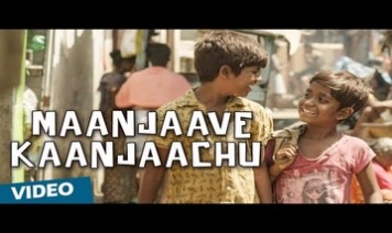 Maanjaave Kaanjaachu Song Lyrics