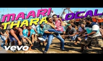 Maari Thara Local Song Lyrics