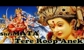 Maata Song Lyrics