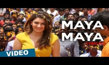 Maayaa Maayaa Song Lyrics