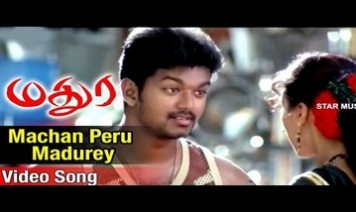 Machan Peru Madurey Song Lyrics