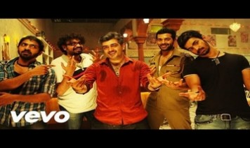 Machi Open The Bottle Song Lyrics