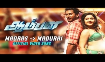 Madras To Madurai Song Lyrics
