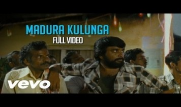 Madurai Kulunga Kulunga Song Lyrics