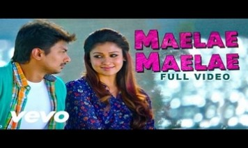 Maelae Maelae Song Lyrics