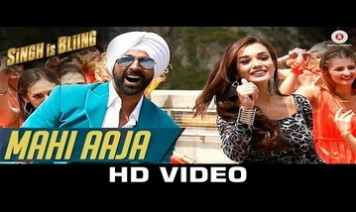 Mahi Aaja Song Lyrics