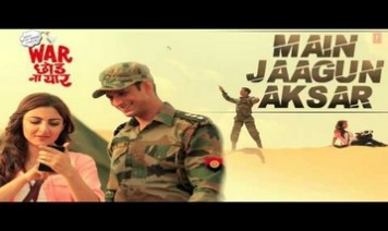 Mai Jagu Aksar Song Lyrics