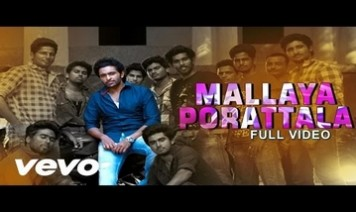 Malaya Porattala Song Lyrics