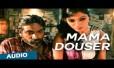 Mama Douser Song Lyrics