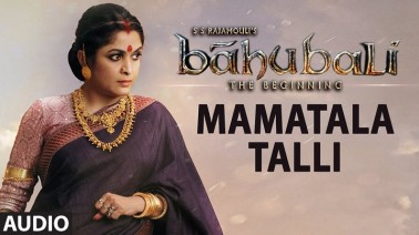 Mamatala Talli Song Lyrics