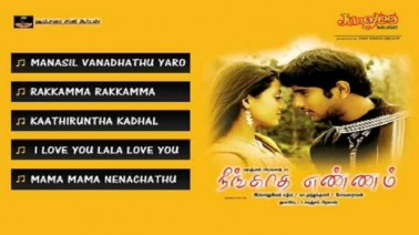 Manasil Vanthatharo Song Lyrics