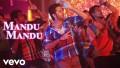 Mandu Mandu Song Lyrics