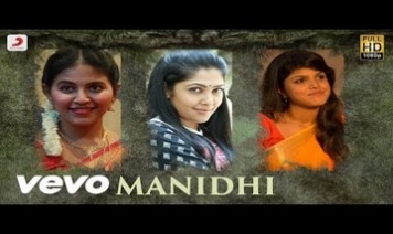 Manidhi Song Lyrics