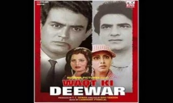 Mann Chahi Ladki Ab Koi Song Lyrics