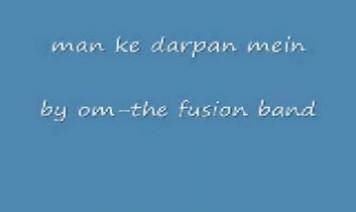 Mann Ke Darpan Me Song Lyrics