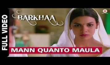 Mann Qunto Maula Song Lyrics