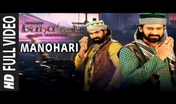 Manogari Song Lyrics