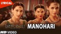 Manohari Song Lyrics