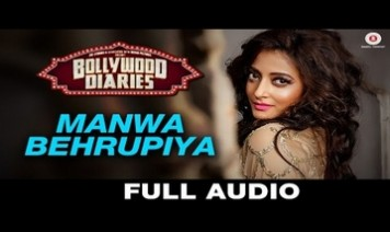 Manwa Behrupiya Song Lyrics