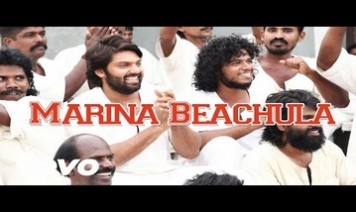 Marina Beachula Song Lyrics