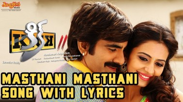 Masthani Masthani Song Lyrics