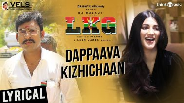 Dappaava Kizhichaan Song Lyrics
