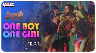 One Boy One Girl Song Lyrics