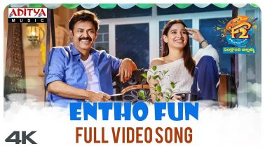 Entho Fun Song Lyrics
