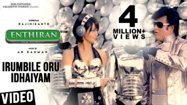 Irumbile Oru Irudhaiyam Song Lyrics
