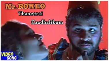 Thaneerai Kadhalikum Song Lyrics