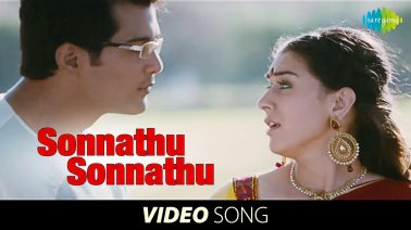 Sonnathu Sonnathu Song Lyrics
