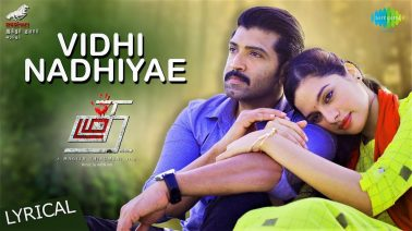 Vidhi Nadhiyae Song Lyrics