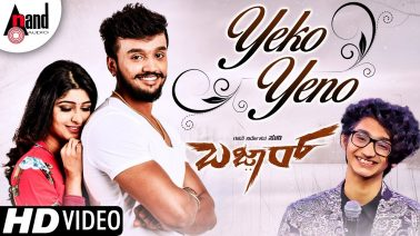 Yeko Yeno Nangeno Aagide Song Lyrics