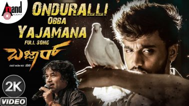 Ondurali Obba Yajamana Song Lyrics