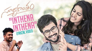 Inthena Inthena Songs Lyrics