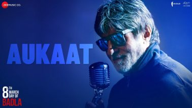 Aukaat Song Lyrics
