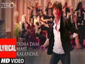Duma Dam Mast Kalandar Song Lyrics