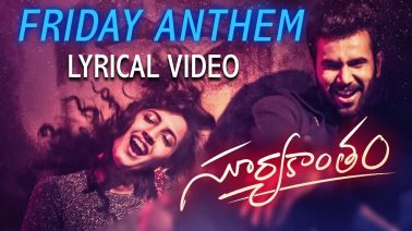 Friday Anthem Songs Lyrics