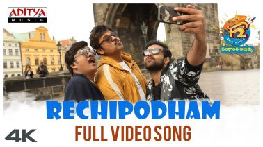 Rechipodham Song Lyrics
