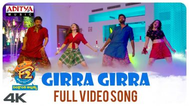 Girra Girra Song Lyrics